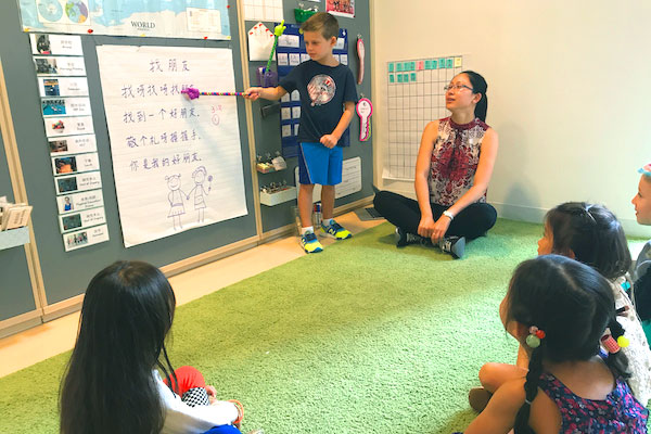 language immersion private school