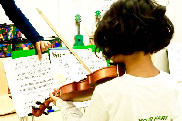 violin kindergarten school